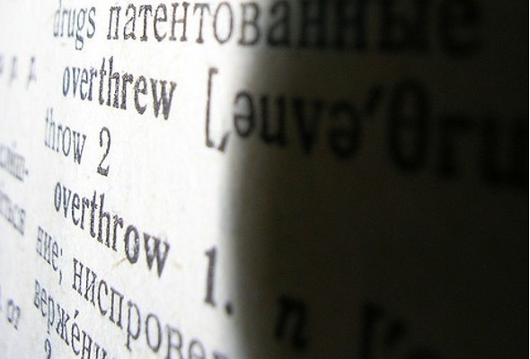 SmartAsset Mortgage Dictionary Mortgage Dictionary: Learn the Lingo of Loan speak