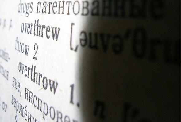 SmartAsset Mortgage Dictionary