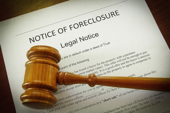 Second Mortgage Defaults Could Mean Big Trouble for Banks