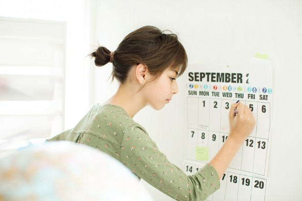 4 Fall Financial Dates to Remember
